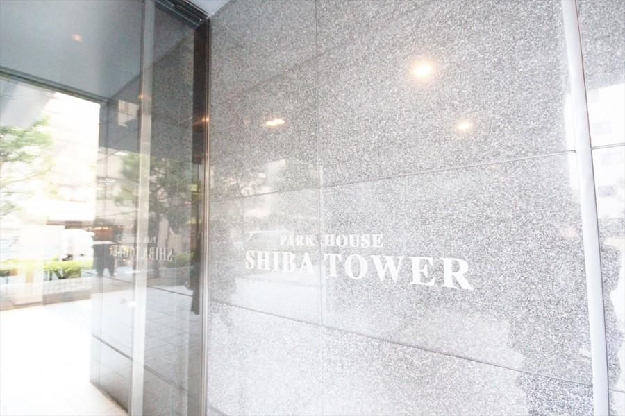 Park House Shiba Tower