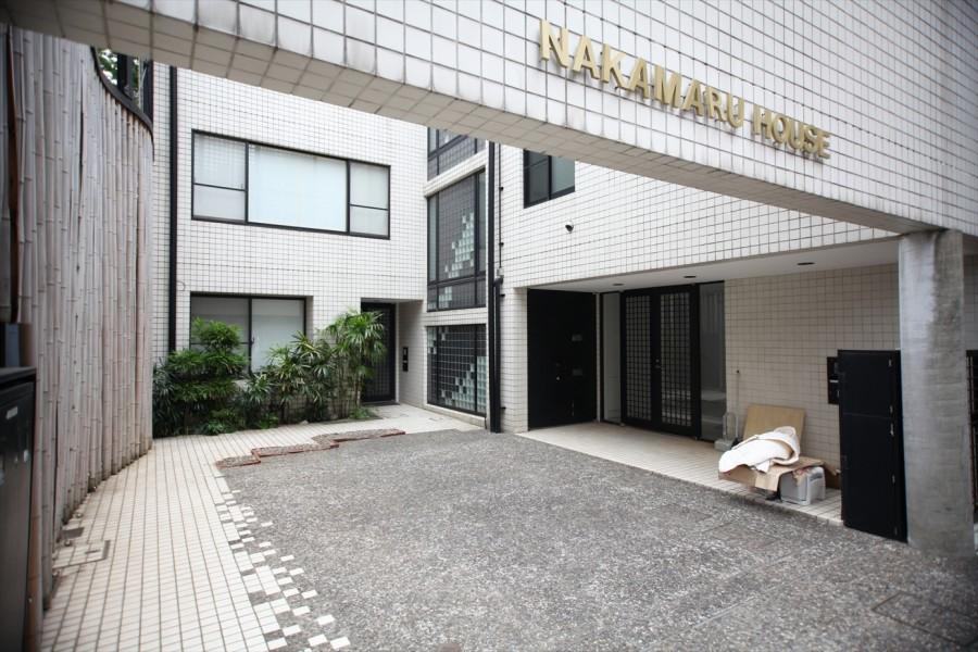 Nakamaru House