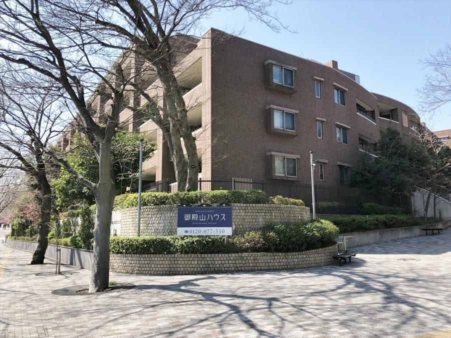 Gotenyama House