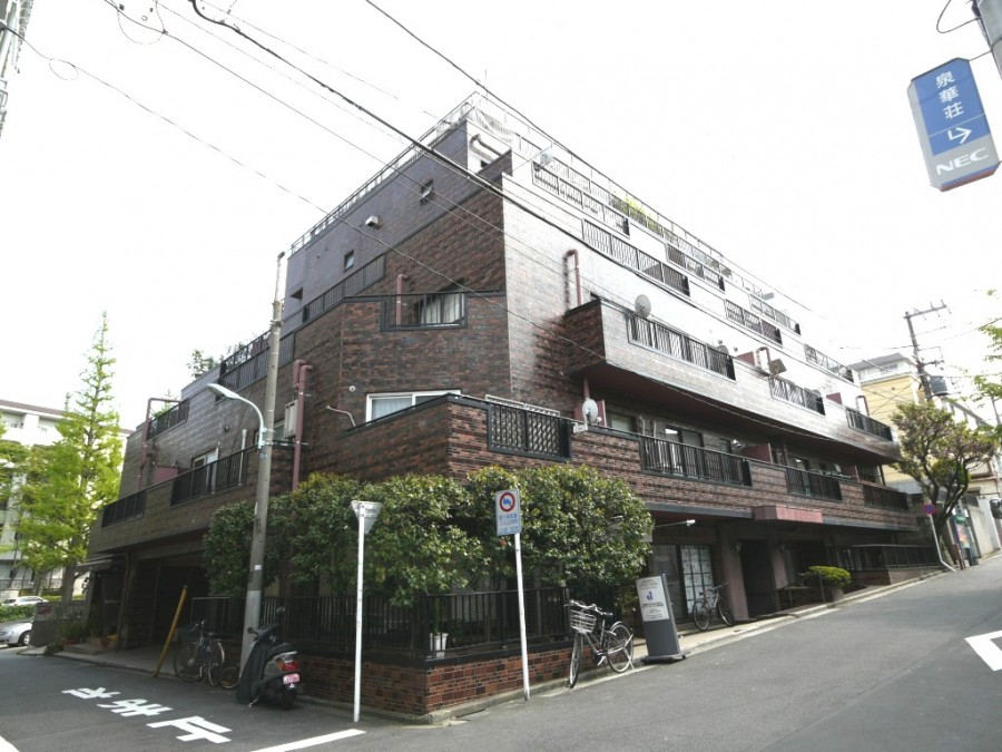 Shirokanedai Ouen Mansion