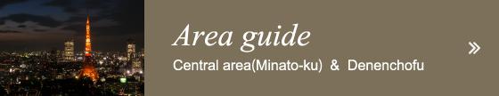 Area guide -Central area(Minato-ku) & Denenchofu
